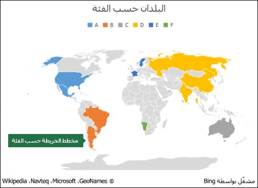 مخطط الخريطة في Excel حسب الفئة