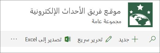 قائمه القائمه ل# الحصول علي قائمه بسيطه