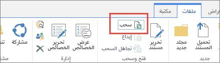 اطلع علي الزر يتضمن تلميح الاداه مفتوحه