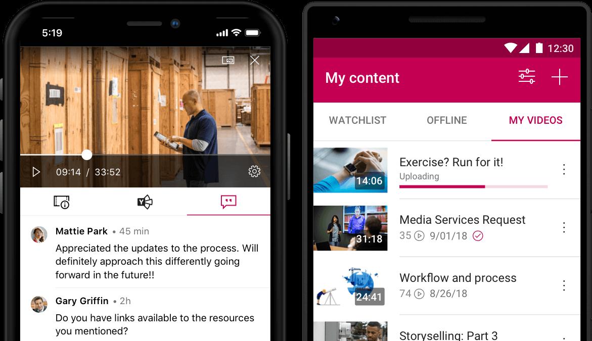 تطبيق Stream للأجهزة المحمولة