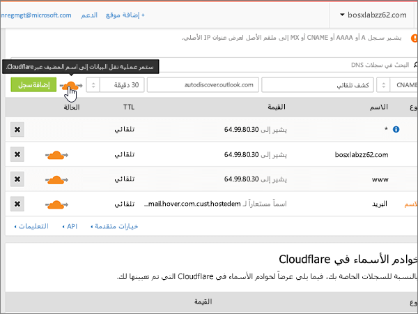 Cloudflare-BP-Configure-3-1-2
