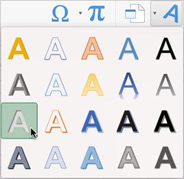 علامة التبويب إدراج، القائمة Word Art، المؤشر على تعبئة - رمادي بنسبة 25%، الخلفية 2، ظل داخلي