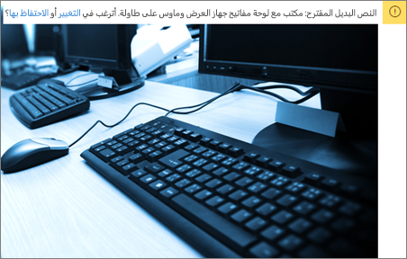 صوره مع مطالبه من النص البديل