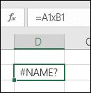 خطأ #NAME? عند استخدام x مع مراجع خلايا بدلاً من * لإجراء عمليات الضرب