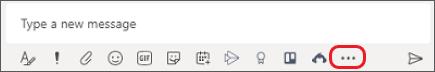 المربع الذي تكتب فيه الرسائل في Microsoft Teams
