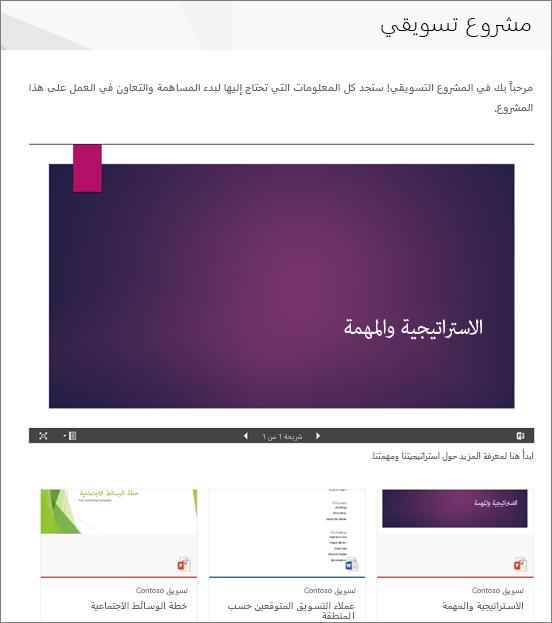 صفحة النموذج