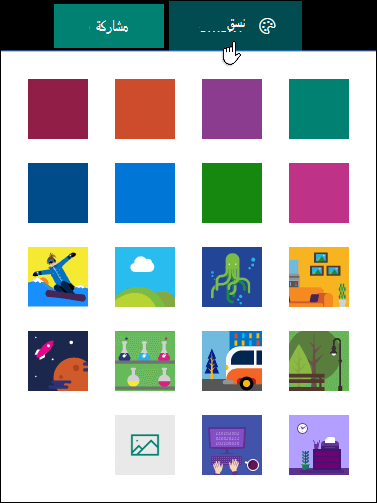 معرض النسق ل# نماذج Microsoft.