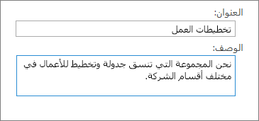 اضافه عنوان و# وصف