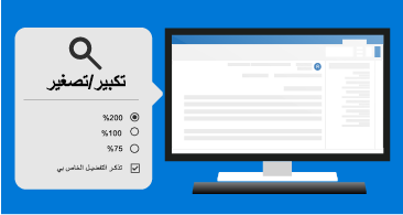 رسالة على الجانب الأيمن من الشاشة وأدوات الصورة على الجانب الأيسر