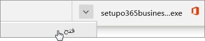 البدء السريع للموظف: تنزيل Chrome