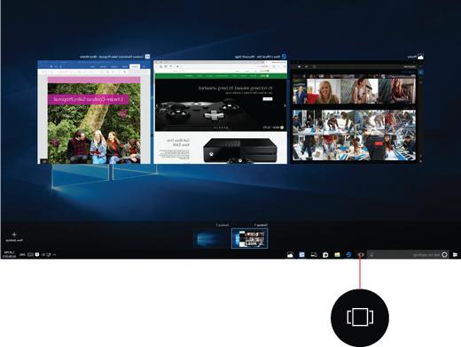 لقطه شاشه لأسطح المكتب الظاهرية