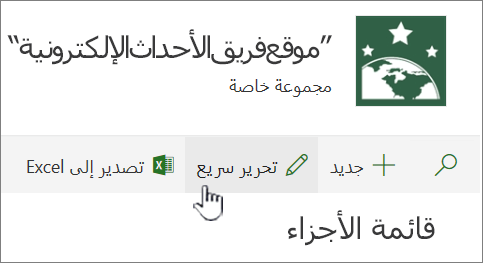 طريقه عرض القائمه ب# استخدام التحرير السريع تمييز