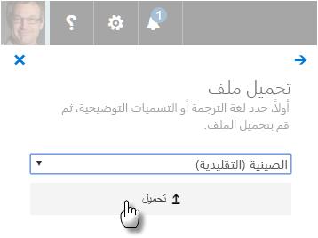 واجهه المستخدم ل# تحميل الملفات ويبفت.