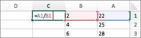 مثال حول استخدام اثنين من مراجع الخلايا في صيغة