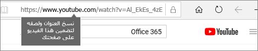 مثال حول استخدام عنوان موقع ويب لتضمين المحتوي