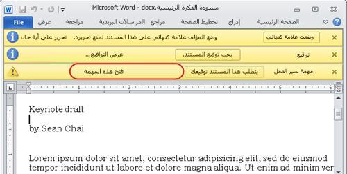 التعرف على النص في عنصر مطلوب مراجعته