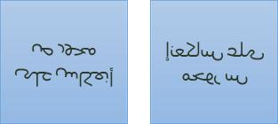 مثال لنص معكوس: استدارة الأول 180 درجة من المحور س واستدارة الثاني 180 درجة من المحور ص