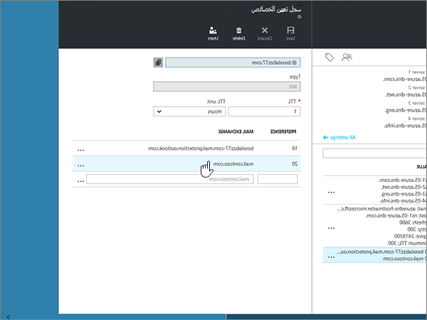 Azure-الخاصه ب# افضل ممارسات-تكوين-2-4