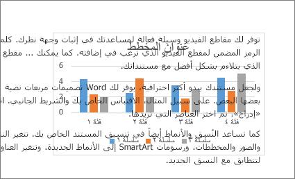 مثال لصورة خلف كتلة نص