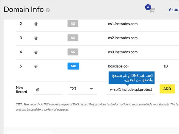 EuropeRegistry-BP-Configure-4-1