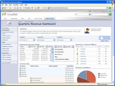تكامل المستعرض في Office Excel 2007