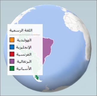 مخطط منطقة يُظهر اللغات المحكية في أمريكا الجنوبية
