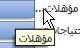 مثال لتمرير الماوس فوق التسمية لعرض النص