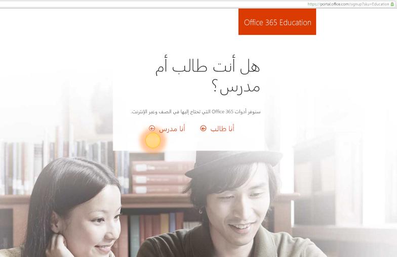 لقطه شاشه ل# علامه المدرس او انك طالب في خيارات