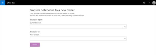 """نقل """"دفتر الملاحظات ل# الصفوف"""" ل# مدرس مختلفه"""
