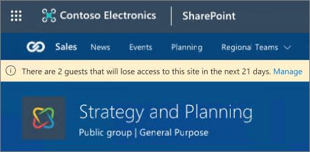 لقطه شاشه لشعار يظهر تاريخ انتهاء صلاحيه الضيف القادم