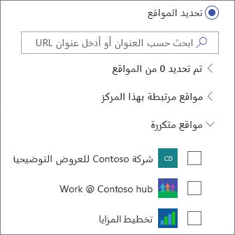 حدد المواقع في جزء ويب ل# الاخبار