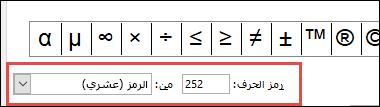 من الحقل تعلمك ب# ان هذا رمز ASCII