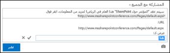 ارتباط صفحة ويب منسق بواسطة نص العرض
