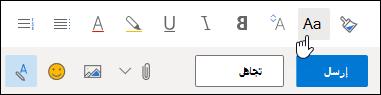 """لقطة شاشة لخيار حجم """"الخط"""" على شريط أدوات التنسيق."""
