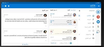 جهاز Samsung DeX Station لأجهزة الكمبيوتر الشخصية مع Outlook بتخطيط ثلاثي الأجزاء
