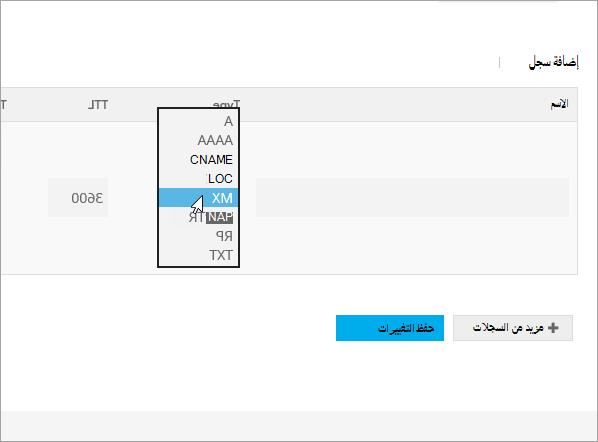 "نوع ""السجل اضافه فرينوم"" MX_C3_2017530144524"