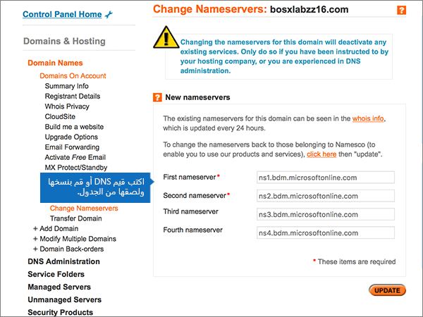 NamesUK-BP-إعادة تفويض-1-4