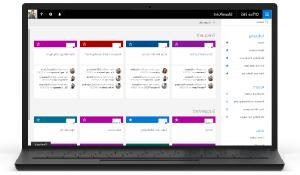 لقطه شاشه SharePoint الرئيسيه علي الكمبيوتر المحمول