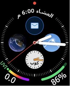 وجه Apple Watch مع أيقونه البريد الكتروني