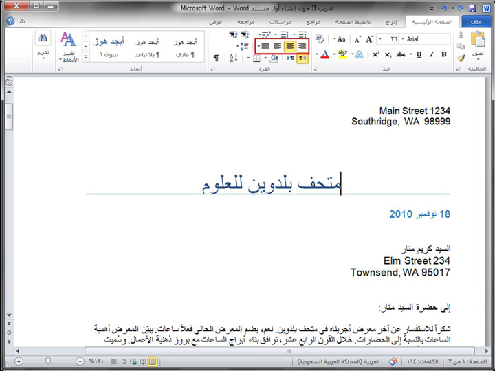 Word 2010 document
