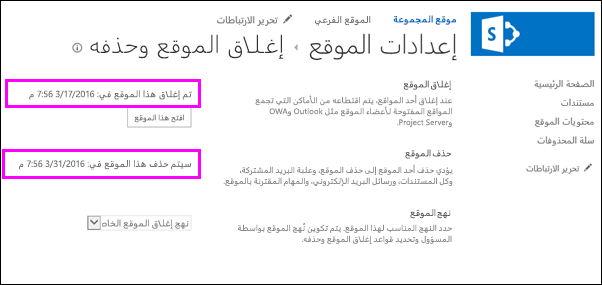 صفحه الاغلاق الموقع و# الحذف يعرض التواريخ