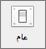 """يتم عرض أيقونة """"عام"""" في تفضيلات Outlook."""