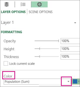 """مربع القائمة """"سلسلة بيانات"""" لمربع القائمة المنسدلة """"اللون"""""""
