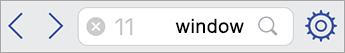 حقل البحث في Visio Viewer لـ iPad