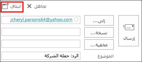 """حدد """"انبثاق"""" ل# فتح الرساله في نافذه جديده."""