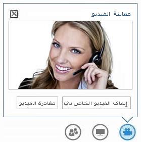 لقطة شاشة للخيارات التي يتم عرضها عند تمرير الماوس فوق زر الفيديو