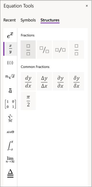 البنيات في أدوات المعادلات