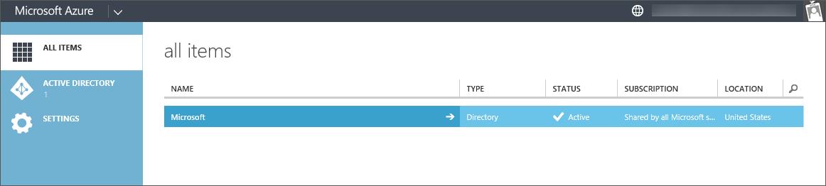 عرض Azure AD مع تمييز الاشتراك.