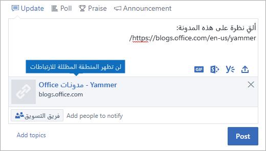 لن تظهر في Internet Explorer 10 المستند وضع المعاينه ارتباط