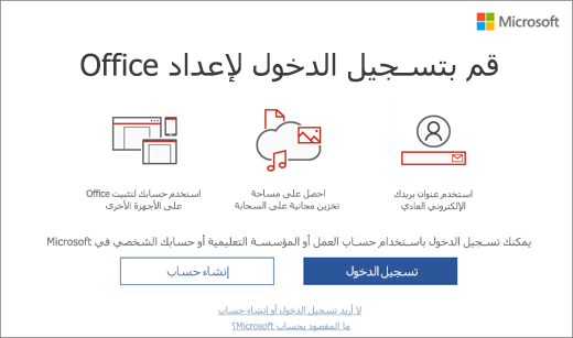 microsoft office picture manager 2016 تحميل برنامج